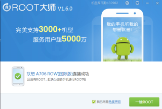 Easy way root android, how to root android using pc, how to root android using iroot, the simplest way root android, how to root android using computer, how root android is not complicated, how to root Lenovo A706, how to root Lenovo A316i, how root Lenovo S960 , How to root MediaPad 10, how to root Optimus L5 e610, how to root Galaxy Ace 3, how to root Galaxy S3 Mini, how to root Nokia X, how to root Andromax i3S, how root Tab 4 SM-T231 sarewelah.blogspot.com